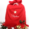 Personalised Christmas Sack Nativity Star Present Sack